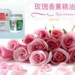 玫瑰肌白柔嫩軟膜粉