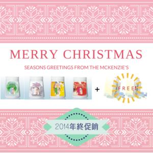 merry christmas (1)