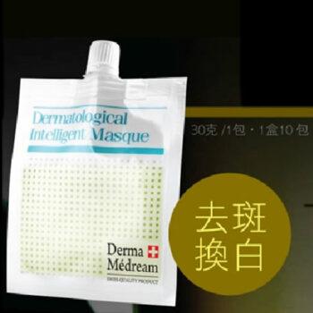 乳糖酸去斑換白光滑凝膠膜(E30g/包) Skin Brightening Power Gel Masque 1盒10包