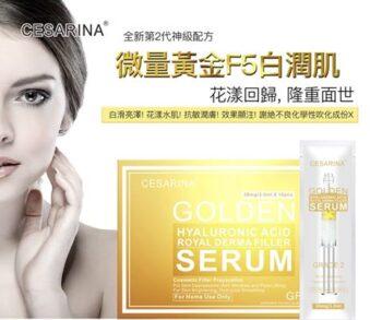 CERSAINA 第二代 黃金水光針微量黃金F5白潤肌塗抹水光針